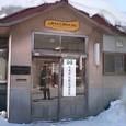 山岡木材工業株式会社さん